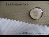 大量供应:卡其色尼龙提花塔丝隆 尼龙大蜂巢PU白胶透气透湿面料