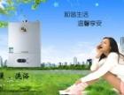欢迎访问 郑州阿里斯顿壁挂炉网站各中心售后服务 回收咨询