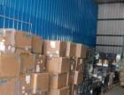 国际快递EMS 邮政大包小包 可寄仿牌 电子产品