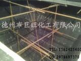 供应煤仓衬板/发电厂煤仓衬板/水泥厂料仓衬板/阻燃板