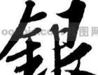 广西辰海沥青代理大宗商品招商