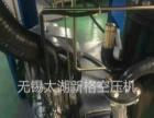 储气罐空压机无锡本地厂家直接批发,专业的压缩机生产厂家