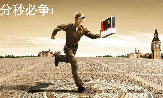 宁波市UPS国际快递公司 UPS电话 UPS咨询