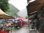 花溪公园清华中学门口35平餐馆转让 和铺网