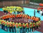 重慶江北企業拓展培訓哪家培訓優惠