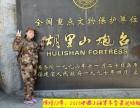 2018营口冬令营北海奇兵火爆报名中