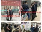 连云港土元养殖 回收价格 土元养殖