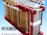 常州金坛专业拆除变电站干式树脂变压器设备