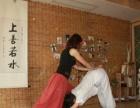 瑜伽教练班招生
