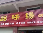 安江隆平国际商贸城商业街卖场生意转让