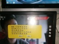 卖液晶电视机
