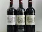 大连回收拉菲红酒,木桐红酒高价回收