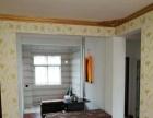 意合家园 3室2厅1卫 全新装修送家具