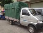 货车出租,中 小型货车出租 面包车出租 拉货