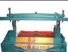 华奥全自动粉墙机加盟 工程机械 投资 1-5万元