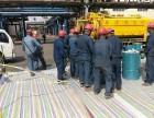 营口专业清掏化粪池,工地,工厂,单位抽化粪池管道清洗清淤