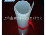 供应防撞耐磨硅胶板 热压机专用硅胶缓冲垫