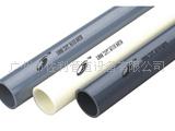 ABS给水管、ABS化工管