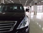 日产 天籁 2011款 2.5 CVT 领先版XL-欧派名车馆