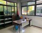 清盘,湖景办公区,纯一楼90平,两台独控空调,带隔断