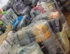 北京便宜外贸尾货库存服装,夏装大量新款上市