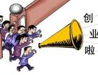 焦作专业代理商标变更注册