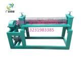 广金QGJ-160型 油桶切割机价格