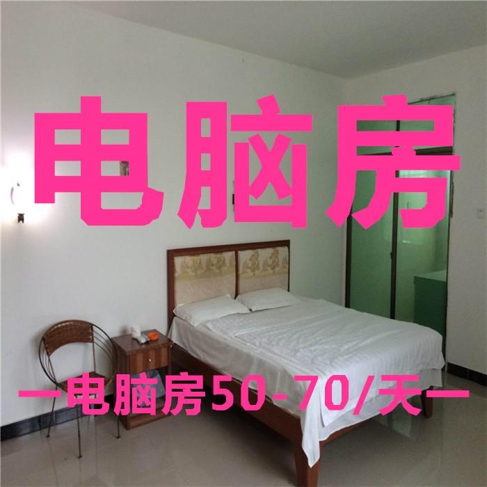 国贸公寓单间短租日租房 50-70天