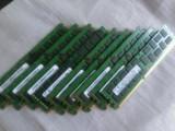 福州回收服务器交换机存储工作站工控机硬盘内存条CPU等等