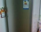 海尔冰箱BCD-215YD