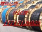 杭州电缆回收 今日(发布)新的 废旧电缆回收价格