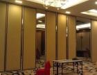 酒店装修专用活动隔断隔音墙 隔断墙