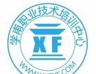 上海松江数控加工中心培训 数控车床培训 上海学甫培训
