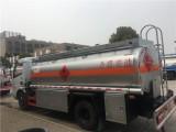 东风8吨 油罐车 厂家走销量批发价 有保障