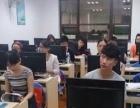 宝山共富新村电脑培训淘宝美工培训,宝山PS培训办公软件培训班