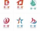深圳平面设计包装设计培训,零基础一对一平面设计培训