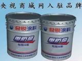 水性醇酸改性氯化橡胶防腐漆