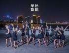 郑州管城区哪里有学拉丁舞培训班 零基础 小班教学 免费试课