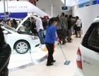 车展保洁公司-上海专业展会保洁公司