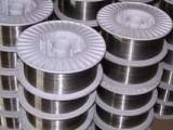 309L不锈钢药芯焊丝