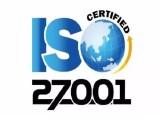 滨州ISO27001认证好处,ISO27001认证去哪办理