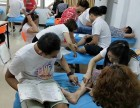 广州医大中医针灸教育 推拿按摩培训 康复理疗培 +报考