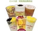 长沙多茶奶茶店广州喜茶店为什么会排队
