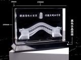 山東水晶內雕定制 公司紀念禮品 酒店建筑禮品
