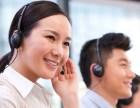 欢迎访问(宁波箭牌马桶官方网站)各售后服务咨询电话欢迎您