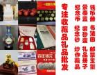 北京收藏品供货十二生肖纯银纪念币火热发行