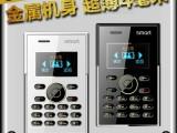厂家批发超小超薄S3迷你个性时尚儿童男女学生音乐金属卡片手机