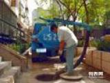 回龙观疏通下水道高压清洗管道抽粪公司