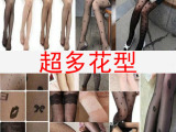 夏季超薄丝袜 包芯丝提花连裤袜 丝袜子女 性感超显瘦厂家批发
