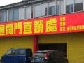 专业定制精工迷你字,超薄灯箱,树脂字,价格优惠